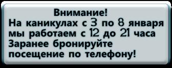 cooltext223914004063427